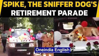 Police Sniffer Dog Retires | Watch Farewell Parade | Oneindia News