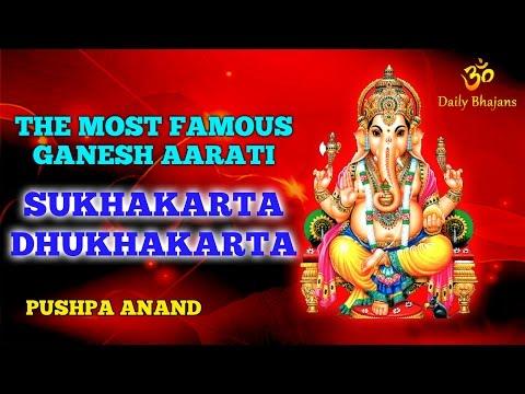 Sukhkarta Dukhharta Varta Vighnachi Full Aarti By Pushpa Anand | Ganpati Aarti In Marathi