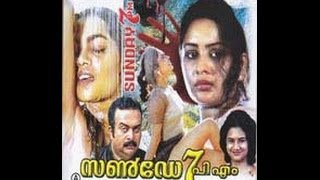 Sunday 7PM :Full malayalam movie