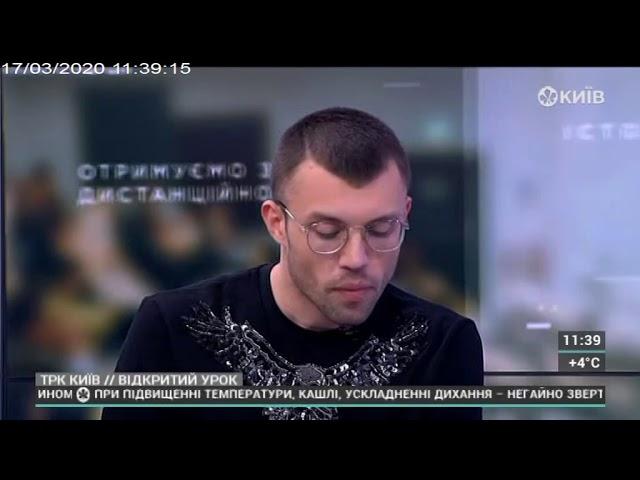 11 клас. Українська література. Шістдесятництво: Василь Симоненко