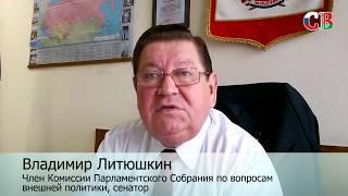 Владимир Литюшкин - о сотрудничестве между Республикой Мордовия и Республикой Беларусь