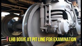 LHB (LINKE HOFMANN BUSCH) FIAT BOGIE EXAMINATION AT PIT LINE | PRIMARY MAINTENANCE OF LHB BOGIE