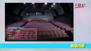 2011年9月9日に正式オープンを迎える渋谷の新劇場 「CBGKシブゲキ!!」(...