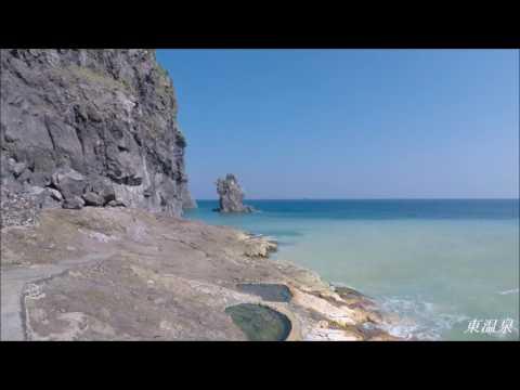 温泉マニアなら一度は行きたい 硫黄島の絶景海中温泉