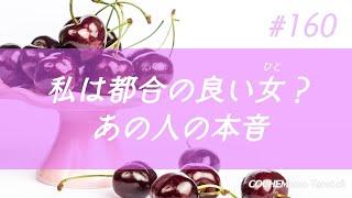 2019/02/07おかげさまでチャンネル登録8000名様超えました✴  みなさま本...