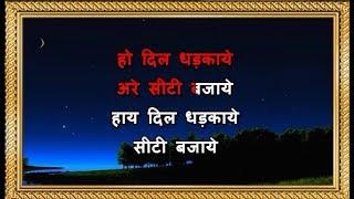 Aankh Marey - Karaoke - Simmba - Neha Kakkar, Mika Singh & Kumar Sanu