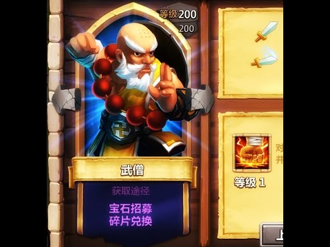 CASTLE CLASH Chinese TencenT