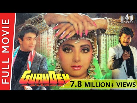 Thumbnail: Gurudev | Full Hindi Movie | Anil Kapoor, Sridevi, Rishi Kapoor | Full HD 1080p