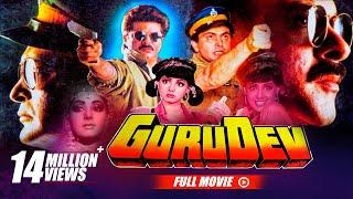 Gurudev | Full Hindi Movie | Anil Kapoor, Sridevi, Rishi Kapoor | Full HD 1080p