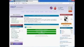 Viewtrakr - Просмотр видео в кабинете. Как заработать баллы !