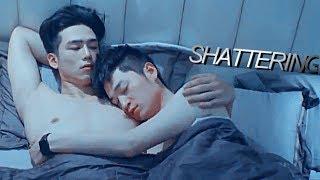 """""""SHATTERING. """" [BL] 17+"""