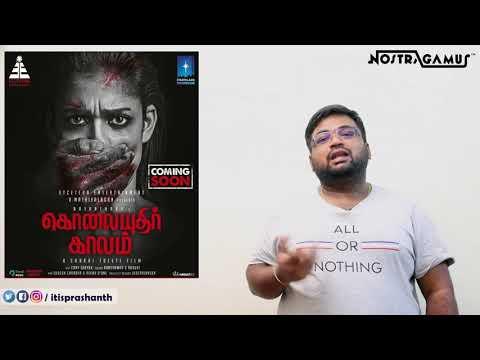 Kolaiyuthir Kaalam review by Prashanth