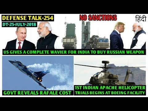 Indian Defence News:Complete wavier for India,Indian Apache AH-64 E trial,Rafale price Reveal,Hindi