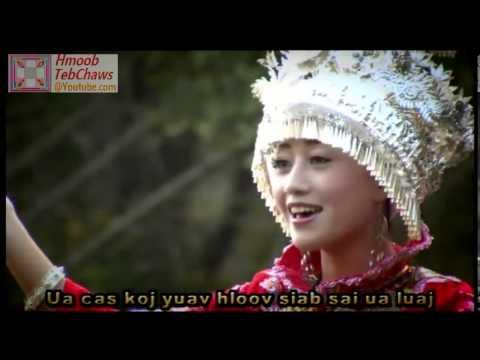 Mim Yaj (杨香) - Yog Ntxov Paub MV