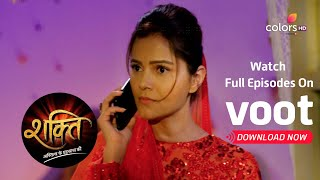 Shakti | शक्ति | Ep. 1217 | Virat Swears To Protect Heer