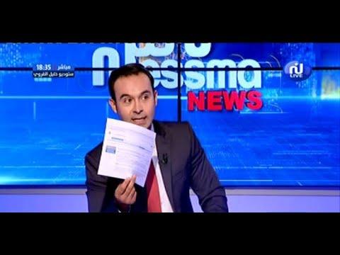 Ness Nessma news  du Jeudi 05 Juillet  2018  Pratie 1- Nessma Tv
