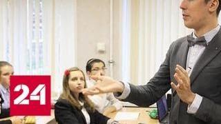 Учителем года стал Илья Демаков из Петербурга - Россия 24