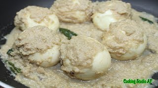 ডিমের কোরমা রান্নার সহজ পদ্ধতি | Dimer Korma | Most Popular Egg Korma Recipe