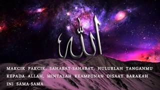 Munajat al-Marhum Ustaz Asri Ibrahim ( menangis ) ᴴᴰ