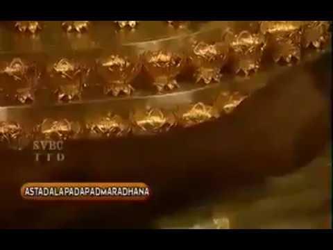 Tirumala Tirupathi Perumal 108 Golden Lotus Seva Astadala