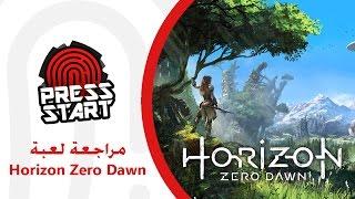 مراجعة لعبة Horizon Zero Dawn حصرية لابد من إقتنائها على جهاز البلايستيشن 4