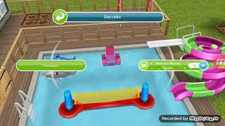 The Sims Freeplay / Челлендж