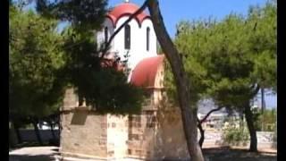 Amoudara