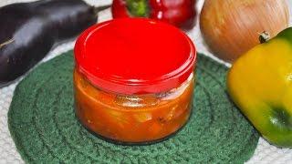 Салат из баклажан и фасоли в томатном соусе на зиму