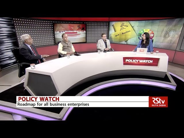 POLICY WATCH - PUBLIC PROCUREMENT POLICY AND E-AUCTION