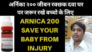 ARNICA 200 SAVE YOUR BABY FROM INJURY
