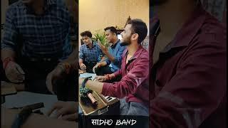 Mann Bharryaa 2.0 | Sadho Band | @B Praak @Sony Music India