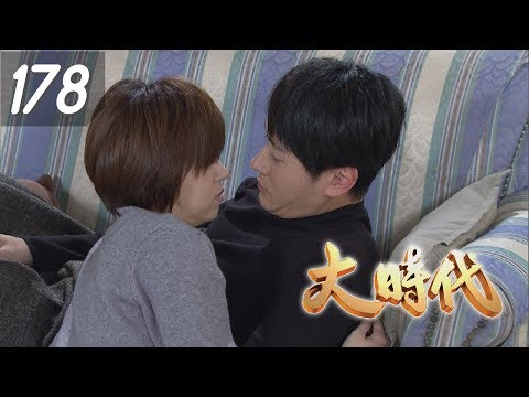 Great Times EP178 (Formosa TV Dramas)