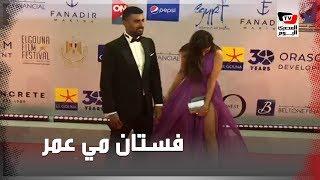 مي عمر بفستان مثير في مهرجان الجونة وكندة علوش تطل بالأسود