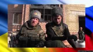 Погиб Гиви и он звонит на украинский телеканал сказать что-то Мотороллой