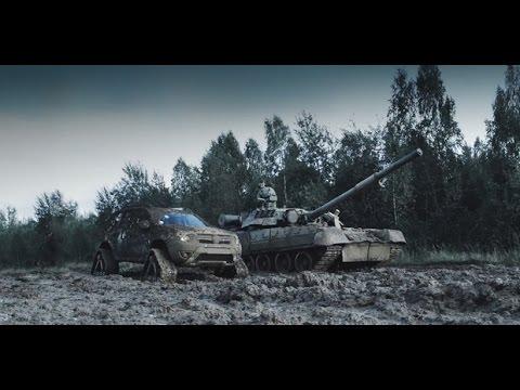 Renault Duster VS tank. Машины, на которых вы никогда не прокатитесь. Эпизод 1