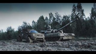 Renault Duster VS tank. Машины, на которых вы никогда не прокатитесь. Эпизод №1