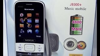 Видео обзор Nokia J9300 / 2 сим / 4800 mAh / FM - Купить в Украине | vgrupe.com.ua(Купить - http://vgrupe.com.ua/mobilnye-telefony/kopiya-nokia-j9300/ Копия Nokia J9300 – бюджетный и высококачественный телефон. Основными..., 2014-11-29T08:30:36.000Z)