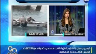 بالفيديو.. شقيق ضحية الدعاية الانتخابية: أخي قتل وهناك من ألقاه في النيل
