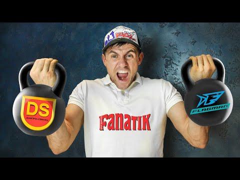 Как выбрать груз для джига? Кто круче Fanatik DS или Flagman? Тесты и Сравнение. Сам в ШОКЕ