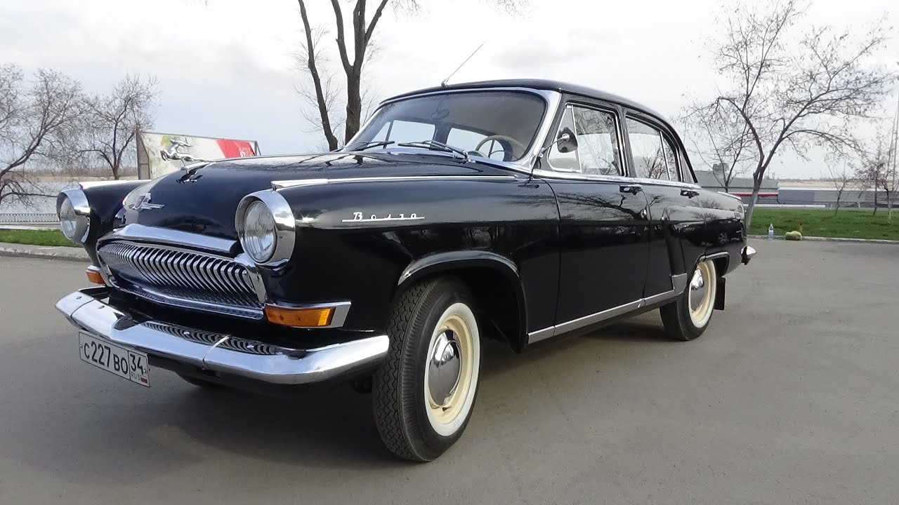 Волга ГАЗ 21 Люкс 1960 года/Volga GAZ 21 Lux of the year ...