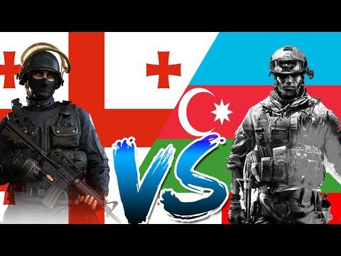 Грузия и Азербайджан  Сравнение Армии и вооруженных сил стран 2020