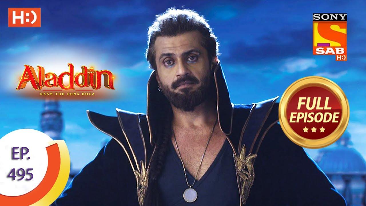 Download Aladdin - Ep 495 - Full Episode - 21st October 2020