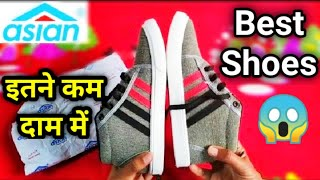 Asian Shoes UNBOXING and Revie…