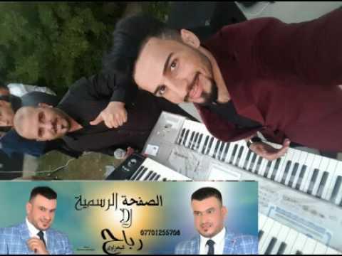رياض الملك والعازف يوسف البياتي حفلة جوبي 2017 جديد رباح البغزاوي