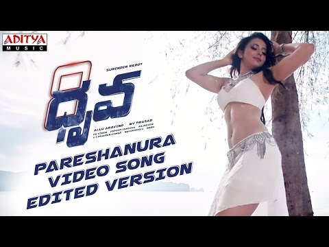 Thumbnail: Pareshanura Video Song (EditedVersion) || DhruvaMovie || RamCharanTej, Rakul Preet || HipHopTamizha