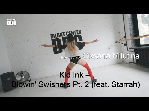 Kid Ink – Blowin' Swishers Pt. 2 (feat. Starrah) choreography by Oksana Milutina | Talant Center DDC
