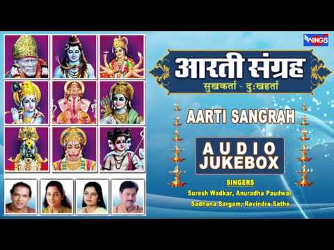 Nonstop Ganesh Aartis  - Collection Of Marathi Aartis - Sukh Karta Dukh Harta - Best  Aarti Sangrah