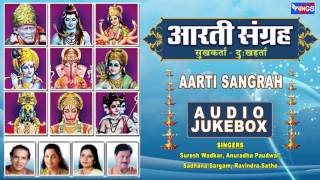 Sukh Karta Dukh Harta - Best  Aarti Sangrah - Nonstop Ganesh Aartis  - Collection Of Marathi Aartis