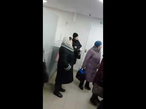 В Вятских Полянах мужчину выгнали из офиса Энергосбыта за съемку видео