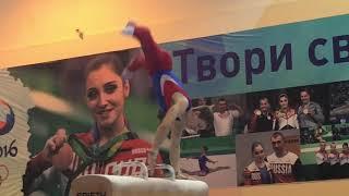 Спартакиада Молодежи России 2018 - многоборье - МС мужчины